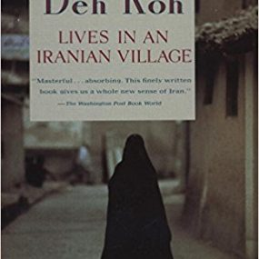 Review:  The Women of Deh Koh-Lives in an Iranian Village by Erika Friedl